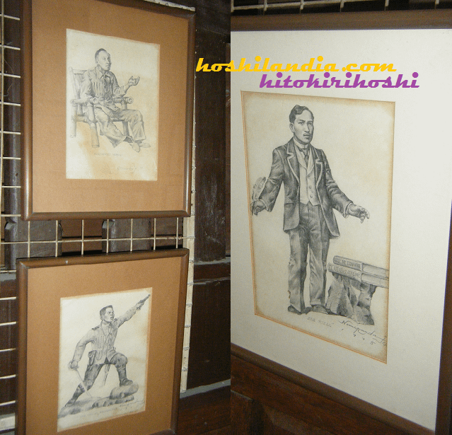 Sketch of Dr. Jose Rizal